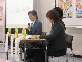 ビーチゲームズ日本招致プロジェクト勉強会