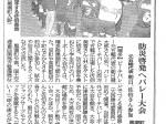 151108_kochi